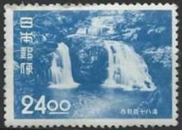JAPON - Chutes Ninai Neuf TTB - 1926-89 Imperatore Hirohito (Periodo Showa)