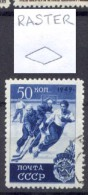Russia 1949 Unif. 1398 Raster Orizz Usato/Used VF - 1923-1991 URSS