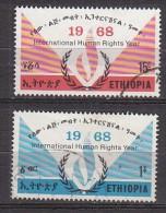PGL BA0124 - ETHIOPIE Yv N°505/06 - Ethiopia