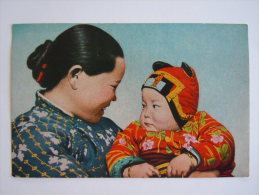 Formosa Taiwan 1953 Mère Et Enfant Mother And Child - Taiwan