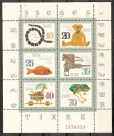 INFANCIA - DDR 1981 - Yvert #2316/21 (Minipliego) - MNH ** - Infancia & Juventud