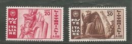 ITALIA 1935 * - 1900-44 Victor Emmanuel III
