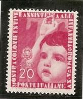 ITALIA 1937 * - 1900-44 Victor Emmanuel III