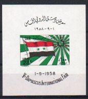 Syrie 1958 BF 13 ** Non Dentelé Foire Internationale Damas Drapeau - Syrie