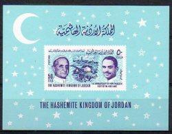 Jordanie 1965 BF 23 ** Non Dentelé Visite Du Pape Paul 6 En Terre Sainte - Roi Hussein De Jordanie - Mosquée D'Amman - Jordanie