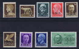 Italy  CLN A.M.S./AMS Ammisistrazione Locale Socialista 1945, MH/* - 4. 1944-45 Repubblica Sociale