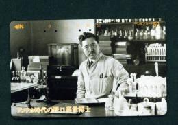 JAPAN - Magnetic Phonecard As Scan (110-011) - Japon