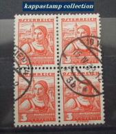 Österreich 3g 4er Im Block  Mi:568 Gestempelt (P100/2 - Gebraucht