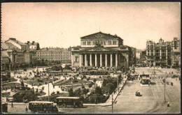 Russia MOSCOW Sverdlov Square - Russia