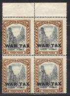 SS1651 - BAHAMAS 1918 , Il N. 61 In Quartina Integra  *** MNH - 1859-1963 Kronenkolonie