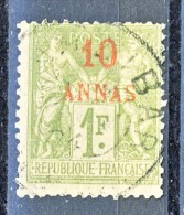 Zanzibar 1894-96 N. 10  Annas 10 (carminio) Su F. 1 Verde Oliva USATO Centratissimo - Zanzibar (1894-1904)