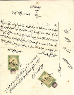 TURQUIE - PAPIER TIMBRE DES ANNEES 1900- - Turquie