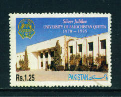 PAKISTAN - 1995 Quetta University 1r25 Used As Scan