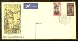 REPUBLIC OF SOUTH AFRICA, 1967,, First Day Cover Nr. 6, Reformation F2660 - South Africa (1961-...)
