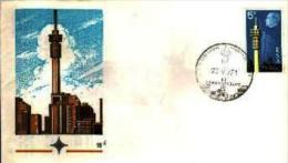 REPUBLIC OF SOUTH AFRICA, 1971, J.G. Strydom Tower (22-5-1971), First Day Cover Nr. 15a,   F2623 - South Africa (1961-...)