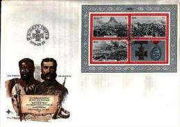 REPUBLIC OF SOUTH AFRICA, 1979, Zulu War, First Day Cover Nr.3.14ms Block 5 - South Africa (1961-...)