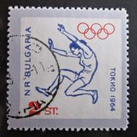 Briefmarke Bulgarien 1964 Tokio Olympische Spiele Sport - Summer 1964: Tokyo