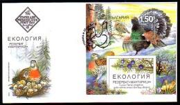 BULGARIA \ BULGARIE - 2013 - Ecologi - FDC - Vögel