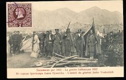 MACEDOINE DIVERS / Armée Du Général Janko Voukotitch / - Macedonië