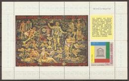 UNESCO - BURUNDI 1966 - Yvert #H15 - MNH ** - UNESCO