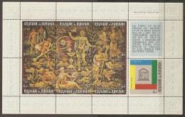 UNESCO - BURUNDI 1966 - Yvert #H13 - MNH ** - UNESCO