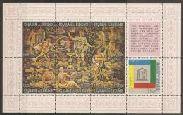 UNESCO - BURUNDI 1966 - Yvert #H12 - MNH ** - UNESCO