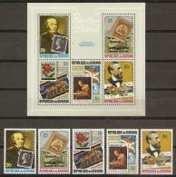 CELEBRIDADES/ROWLAND HILL - BURUNDI 1980 - Yvert #819/23+H108 - MNH ** - Rowland Hill