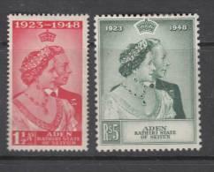 ADEN  KATHIRI STATE 1948 KGVI  SILVER WEDDING  SET  MH - Aden (1854-1963)