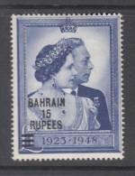 BAHRAIN 1948 KGVI  SILVER WEDDING  HIGH VALUE  MH - Bahrain (...-1965)