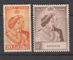 ZANZIBAR 1948 KGVI  SILVER WEDDING  SET  MH - Zanzibar (...-1963)
