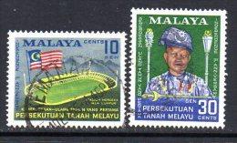 Malaya Federation 1958 1st Anniversary Of Independence Set Of 2, Fine Used - Federation Of Malaya