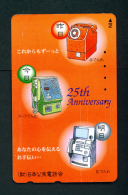 JAPAN - Magnetic Phonecard As Scan (110-016) - Japon