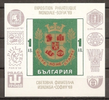 BULGARIA 1969 - Yvert #H27 - MNH ** - Hojas Bloque