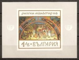 BULGARIA 1968 - Yvert #H24 - MNH ** - Hojas Bloque