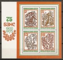BULGARIA 1975 - Yvert #H52 - MNH ** - Hojas Bloque