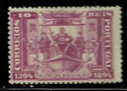 Portugal 1894 5 Cent Nascimento Infante D.Henrique 5th Centenary Birth Prince Henry The Navigator MH - Explorateurs