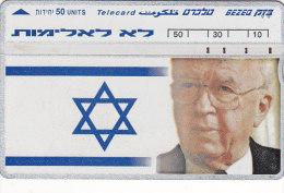 Israel, BZ-096, Itzhak Rabin, 2 Scans.   . - Israel