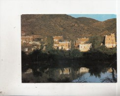BT13691 Saudi Arabia South Region Reflects On Abha  2 Scans - Arabie Saoudite