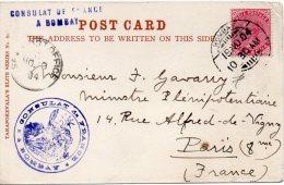 INDE CONSULAT DE BOMBAY CARTE POUR LA FRANCE 1904 - 1902-11  Edward VII