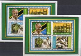 20 Jahre Unabhängigkeit 1982 Tanzanie Block 26 ** Plus O 10€ Wirtschaft Bildung Annanas Bf M/s Bloc Sheet Of Tanzania - Tanzania (1964-...)
