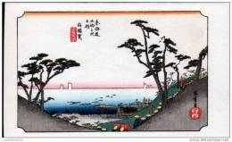 PETITE ESTAMPE SUR PAPIER DE RIZ - 16X 10 Cm - Arte Asiatica