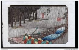 PETITE ESTAMPE SUR PAPIER DE RIZ - 16X 10 Cm - Art Asiatique