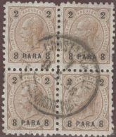 Österreich Levante 1890 Viererblock Mi#20B Gestemeplt - Levant Autrichien