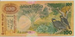 SRI LANKA  P. 88a 100 R 1979  VF - Sri Lanka
