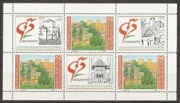 BULGARIA 1991 - Yvert #3447 (Minipliego) - MNH ** - Hojas Bloque