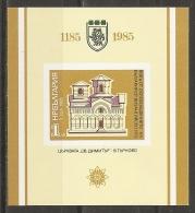 BULGARIA 1985 - Yvert #H133 - MNH ** - Hojas Bloque
