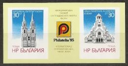 BULGARIA 1985 - Yvert #H132 - MNH ** - Hojas Bloque