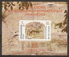 BULGARIA 1985 - Yvert #H129 - MNH ** - Hojas Bloque