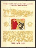 BULGARIA 1985 - Yvert #H127 - MNH ** - Hojas Bloque