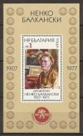 BULGARIA 1984 - Yvert #H118 - MNH ** - Hojas Bloque